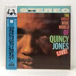 THE GREAT WIDE WORLD OF QUINCY JONES LIVE!