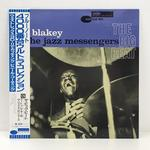 THE BIG BEAT/ART BLAKEY AND THE JAZZ MESSENGERS