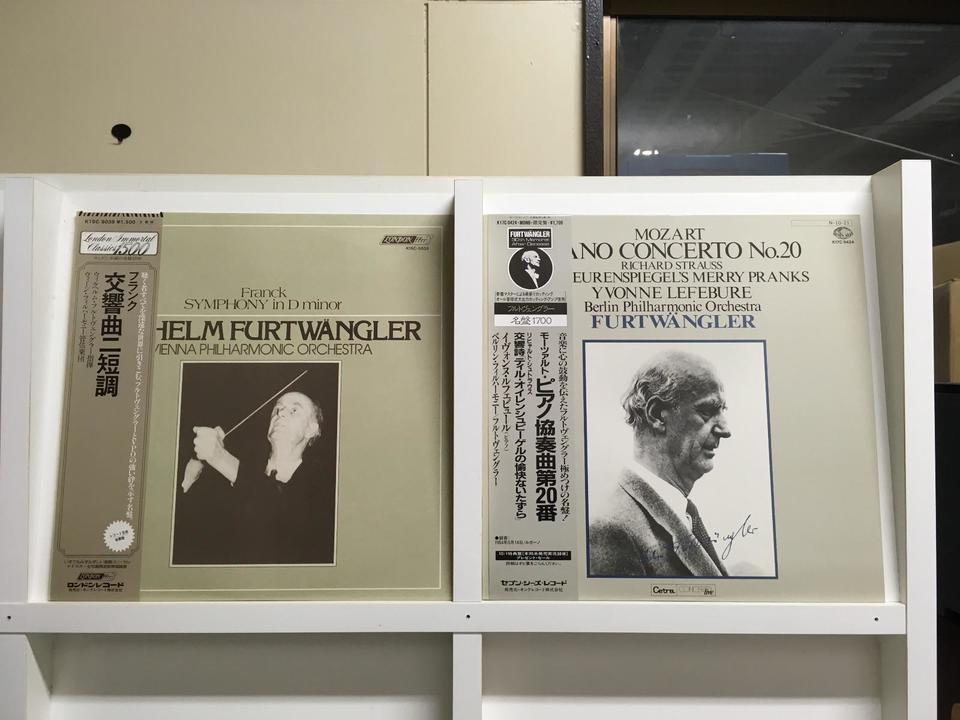 ヴィルヘルム・フルトヴェングラー5枚セット  画像