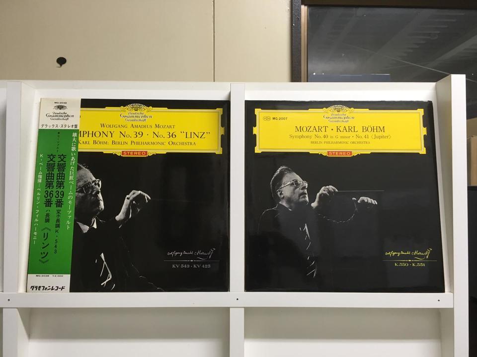 ベーム=ベルリン・フィルハーモニー管弦楽団5枚セット  画像
