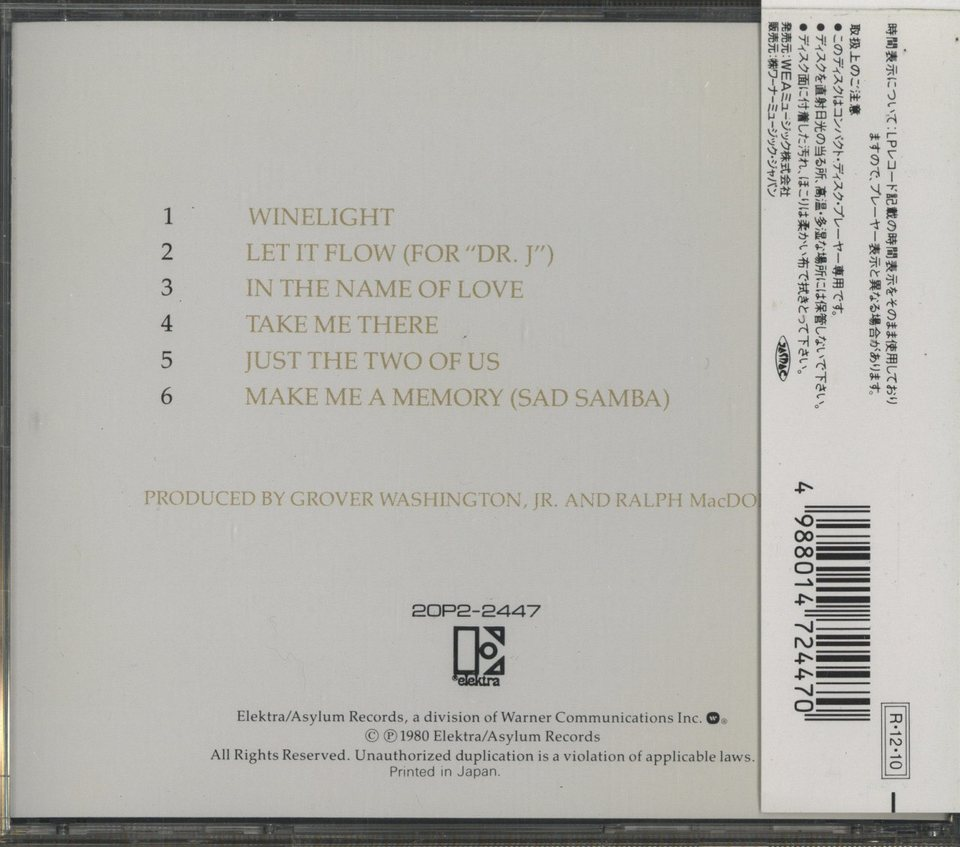 WINELIGHT/GROVER WASHINGTON,JR. GROVER WASHINGTON,JR. 画像