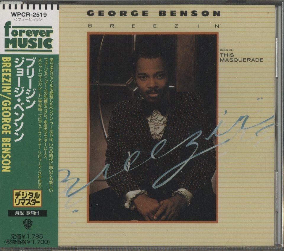 BREEZIN'/GEOGE BENSON GEOGE BENSON 画像
