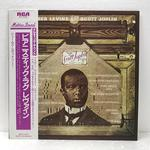 JAMES LEVINE PLAYS SCOTT JOPLIN