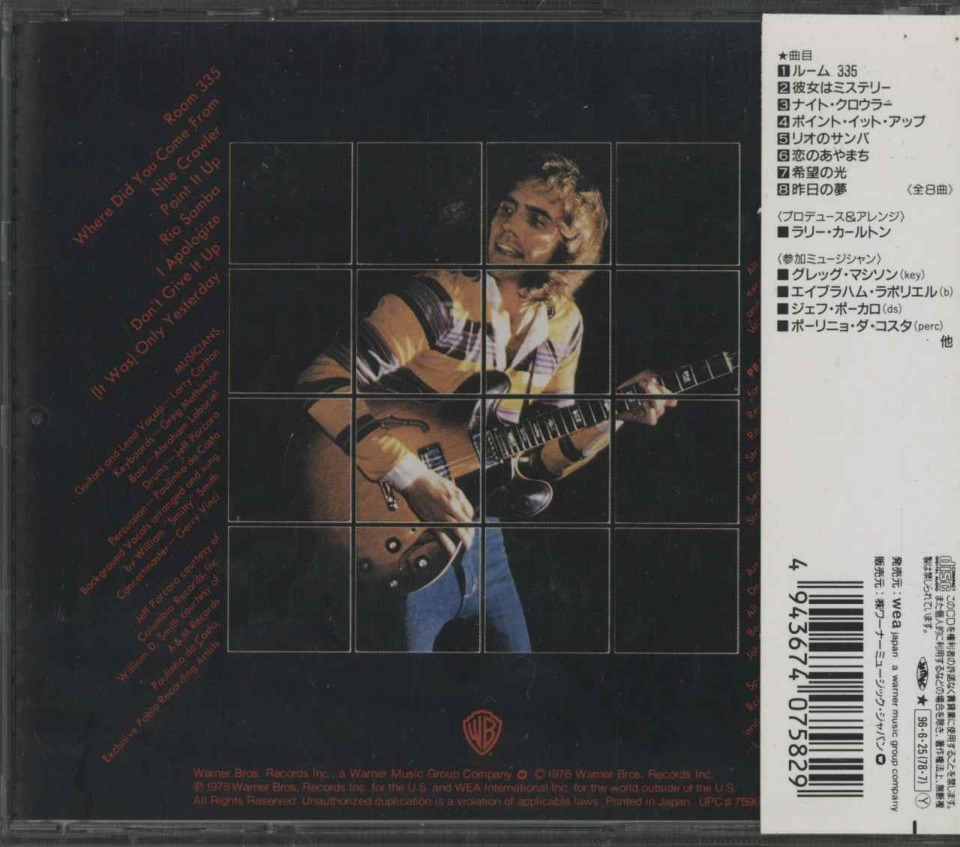 LARRY CARLTON LARRY CARLTON 画像
