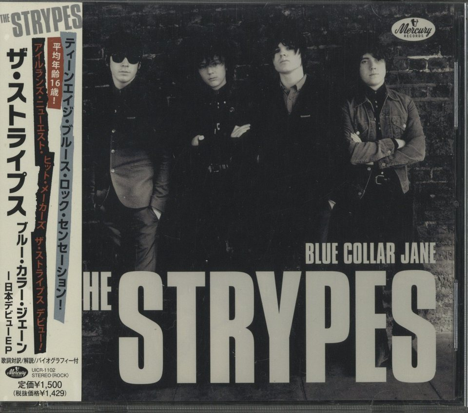 BLUE COLLAR JANE/THE STRYPES THE STRYPES 画像
