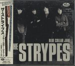 BLUE COLLAR JANE/THE STRYPES
