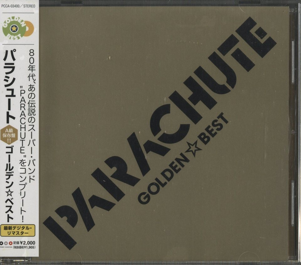 GOLDEN☆BEST/PARACHUTE PARACHUTE 画像