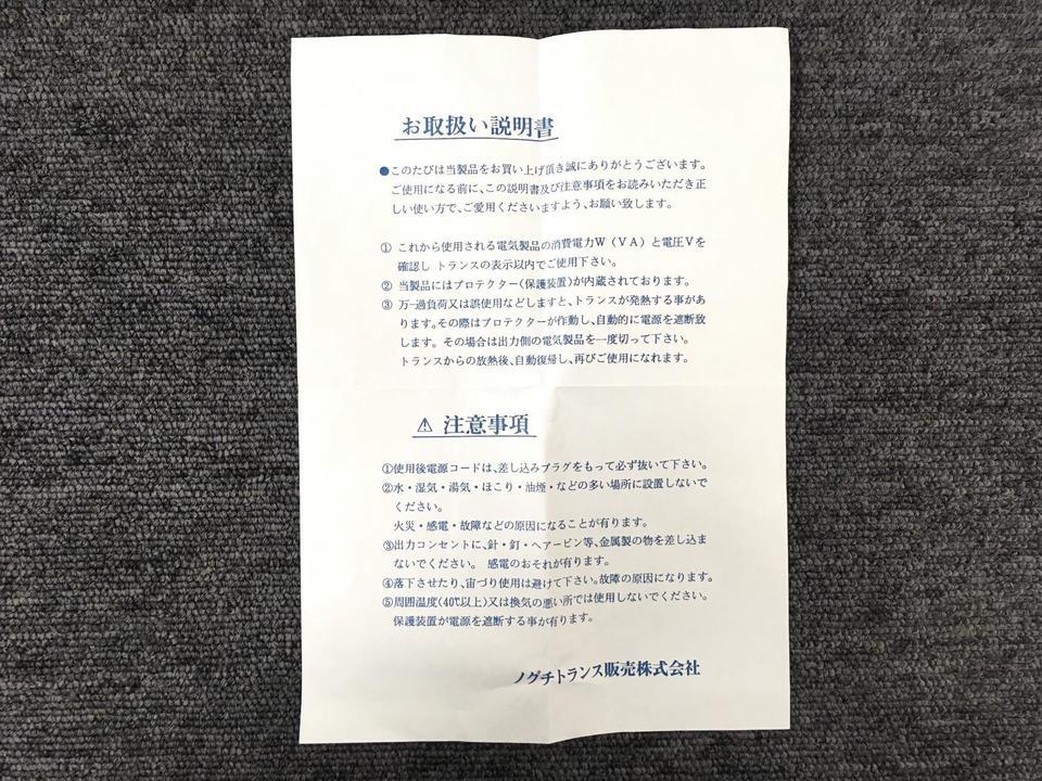 UL-1500UP NOGUCHI 画像