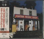 GUITAR WORK SHOP VOL.1
