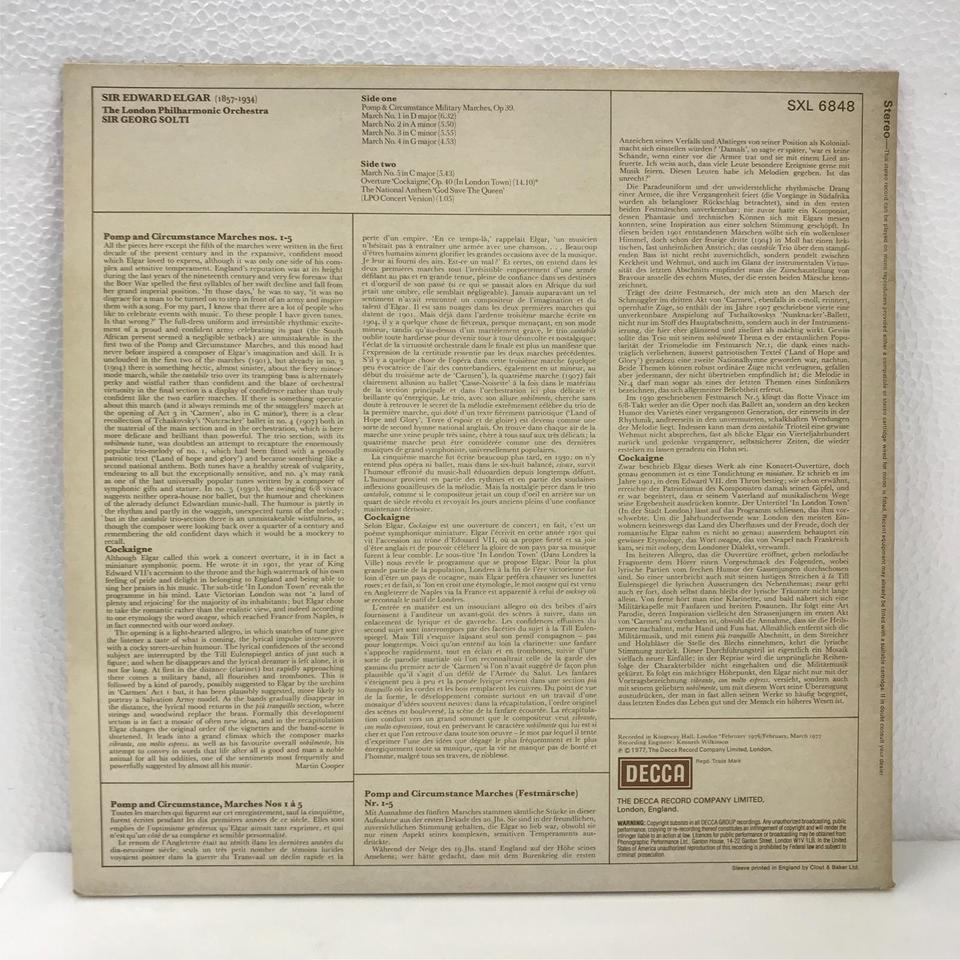 エルガー : 行進曲「威風堂々」、序曲「コケイン」 エルガー 画像