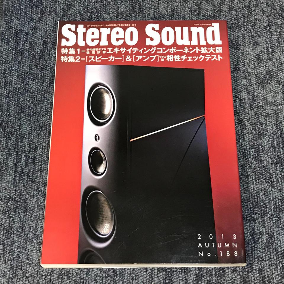 STEREO SOUND NO.188 2013 AUTUMN  画像