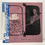 A NIGHT AT BIRDLAND WITH THE ART BLAKEY QUINTET VOLUME 1