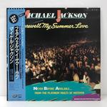 FAREWELL MY SUMMER LOVE/MICHAEL JACKSON
