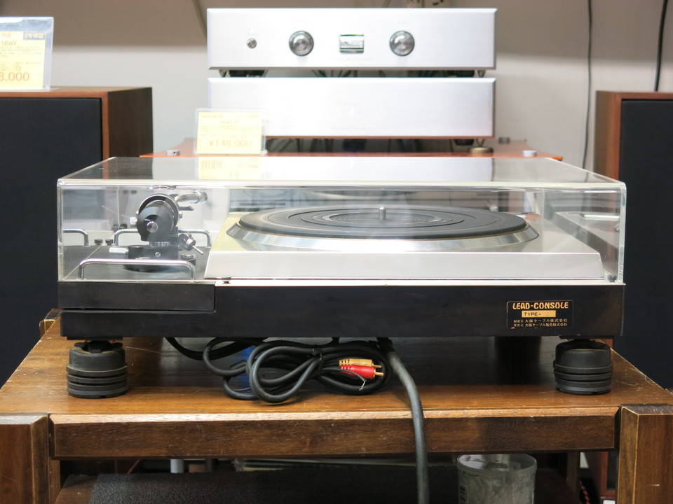 SP-10MK3+AT-1503/3 Technics 画像