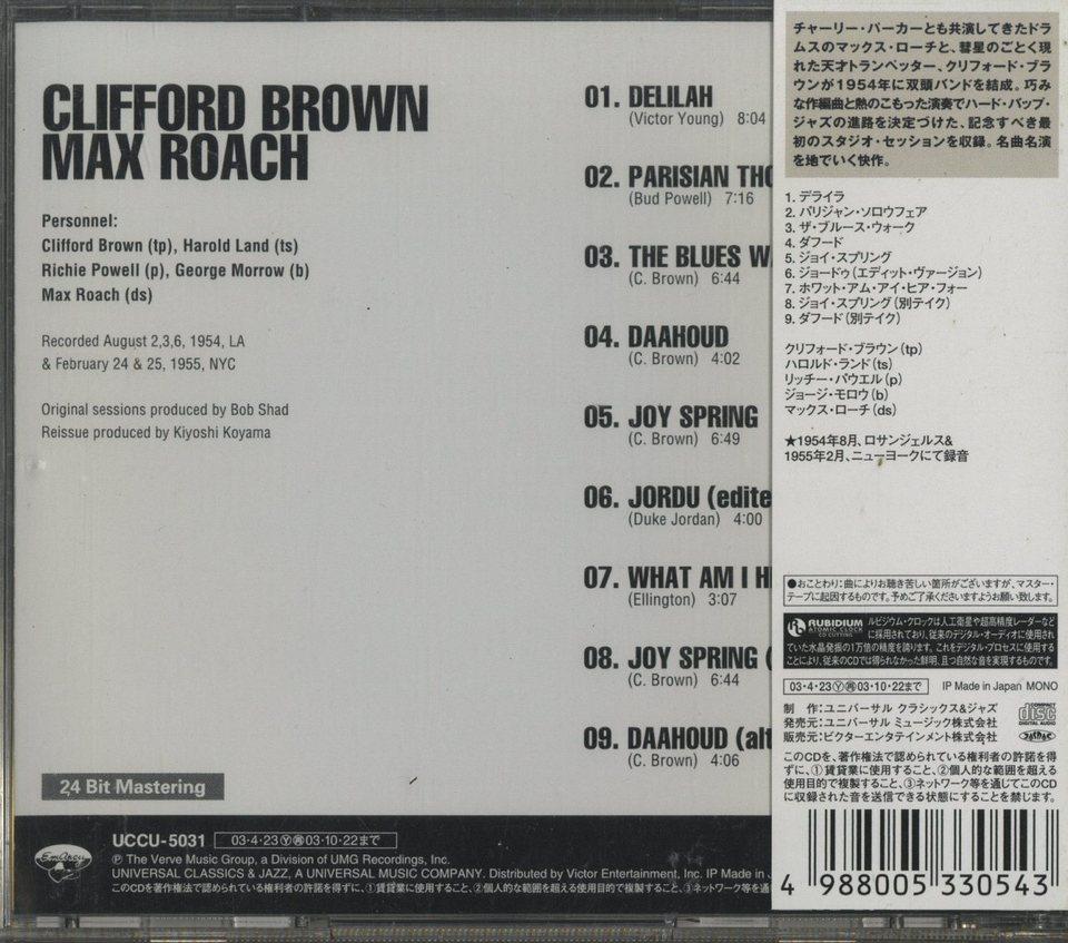 CLIFFORD BROWN & MAX ROACH CLIFFORD BROWN 画像