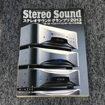 STEREO SOUND NO.189 2014 WINTER