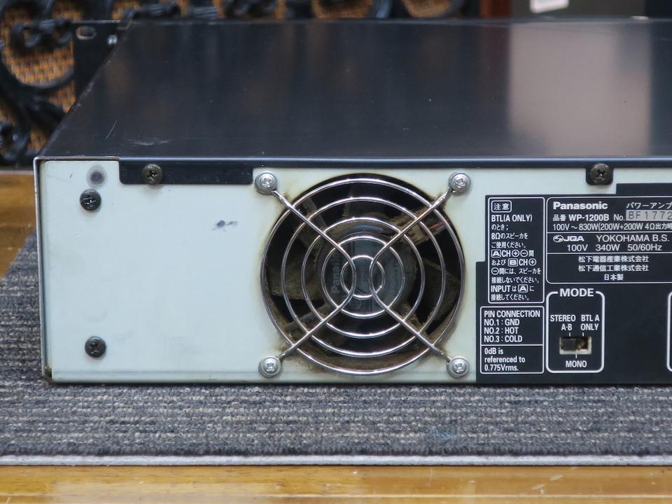 WP-1200B RAMSA 画像