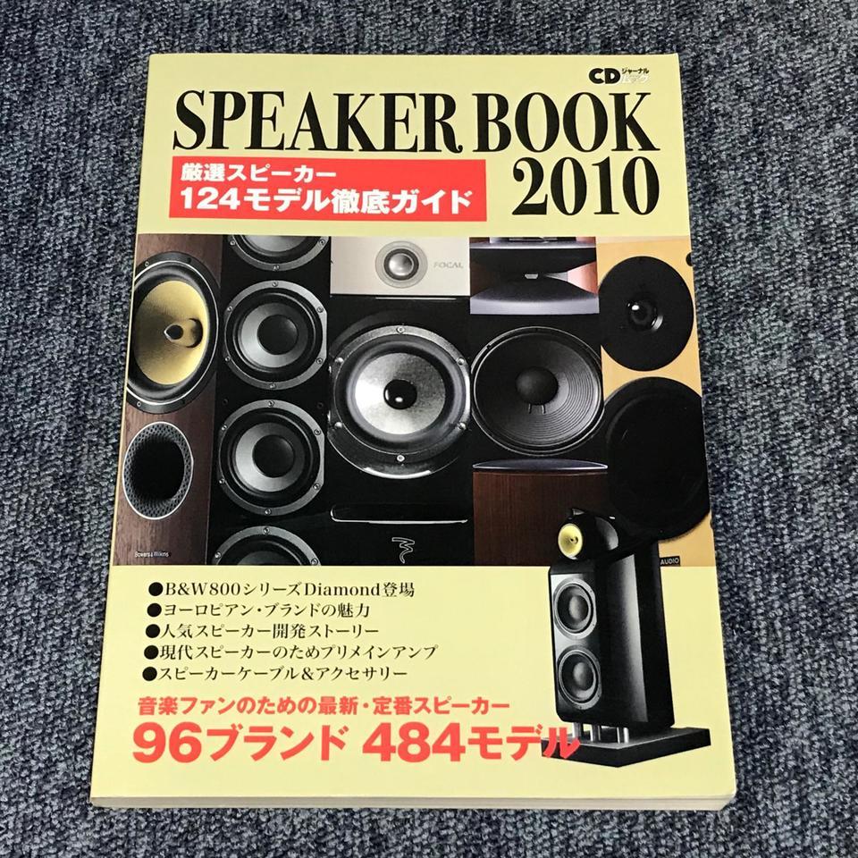 SPEAKER BOOK 2010 音楽出版社 画像