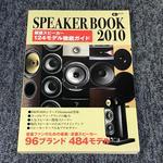 SPEAKER BOOK 2010