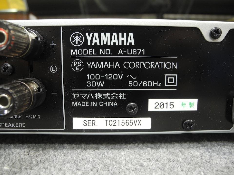 A-U671 YAMAHA 画像