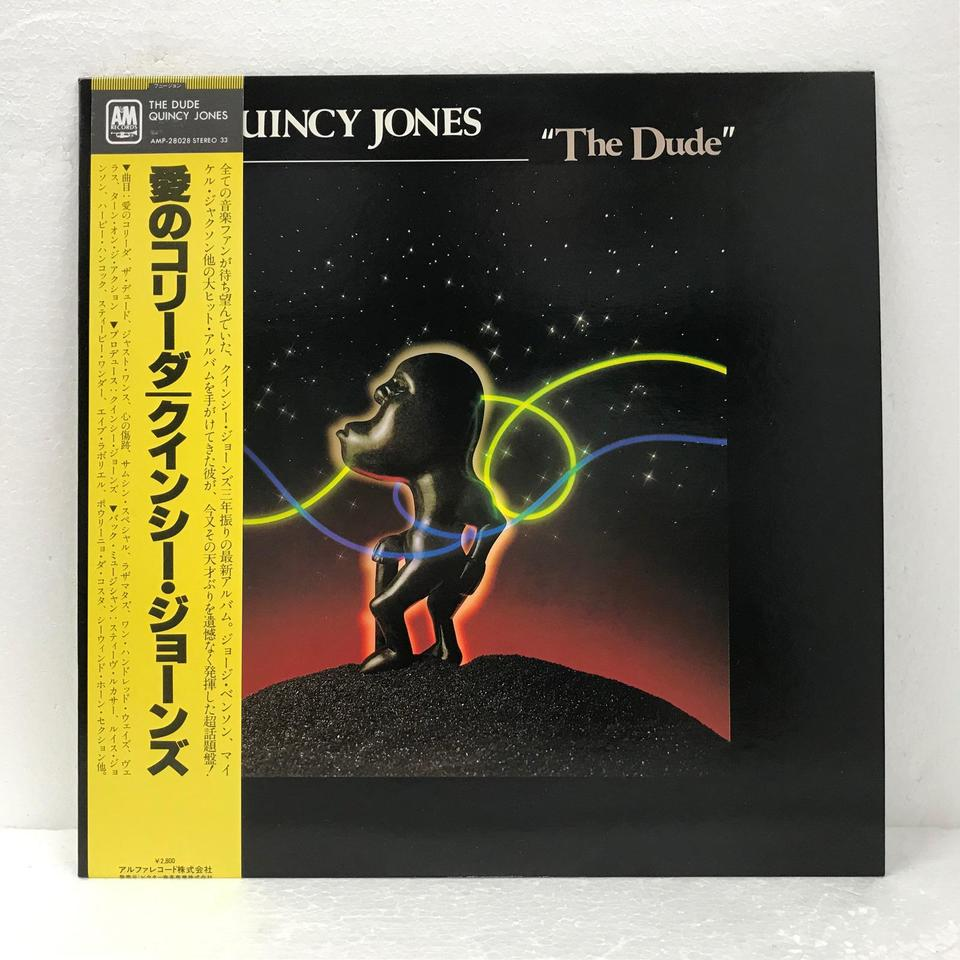 THE DUDE/QUINCY JONES QUINCY JONES 画像