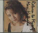 RETUEN TO MYSELF/浜田麻里