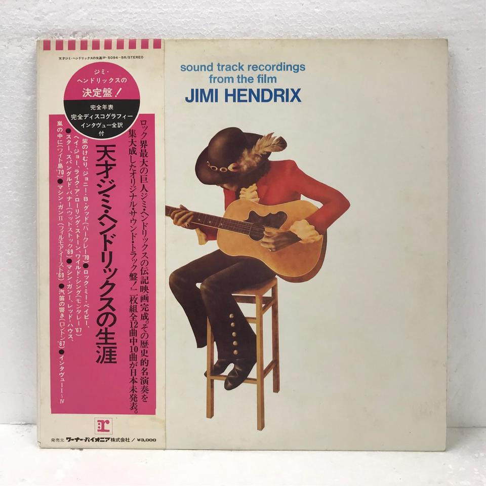 SOUND TRACK RECORDINGS FROM THE FILM/JIMI HENDRIX JIMI HENDRIX 画像