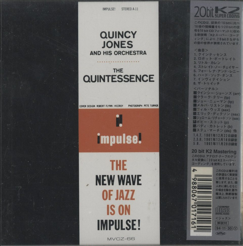 THE QUINTESSENCE/QUINCY JONES AND HIS ORCHESTRA QUINCY JONES 画像