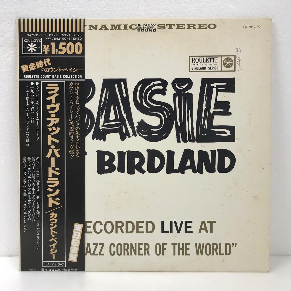 BASIE AT BIRDLAND/COUNT BASIE COUNT BASIE 画像