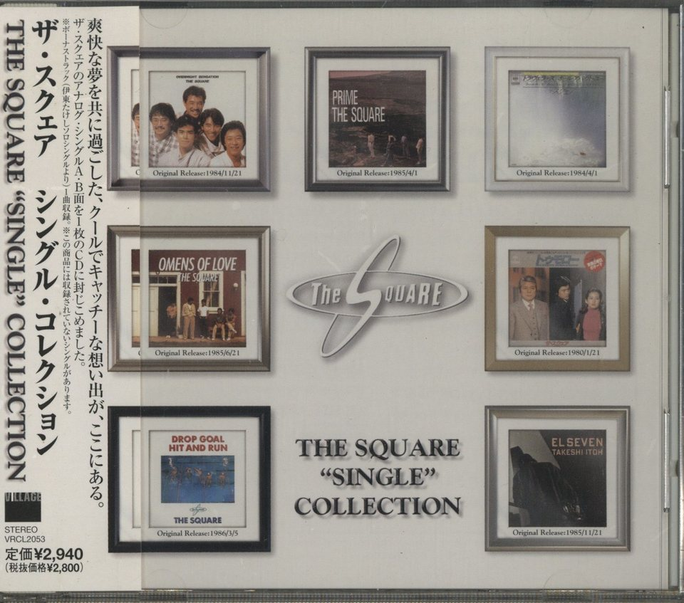 "THE SQUARE ""SINGLE"" COLLECTION THE SQUARE 画像"