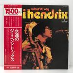 WHAT'D I SAY/JIMI HENDRIX