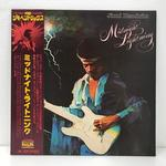 MIDNIGHT LIGHTNING/JIMI HENDRIX