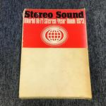 WORLD HI-FI STEREO YEARS BOOK 1973