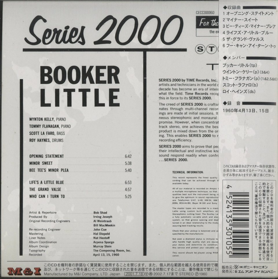 BOOKER LITTLE BOOKER LITTLE 画像