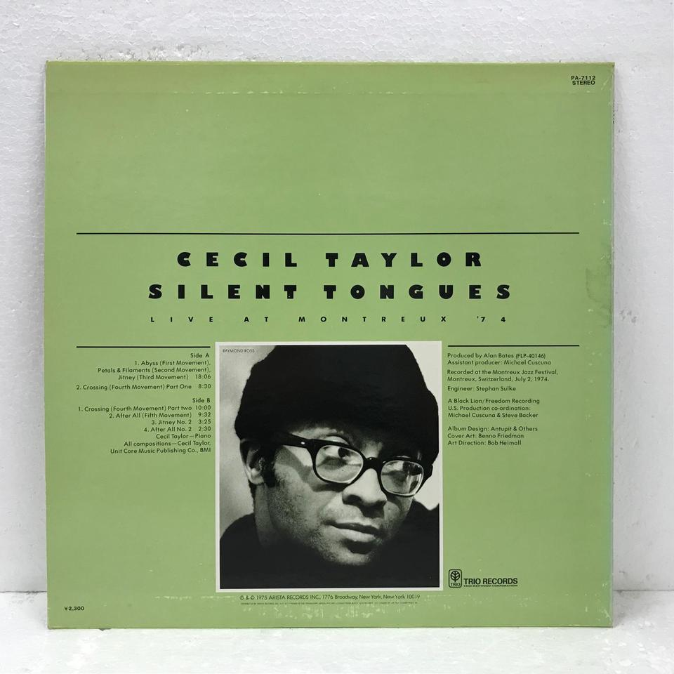 SILENT TONGUES/CECIL TAYLOR CECIL TAYLOR 画像