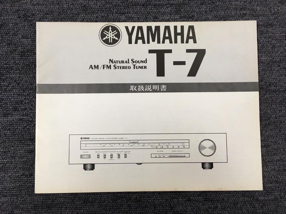 T-7 YAMAHA 画像
