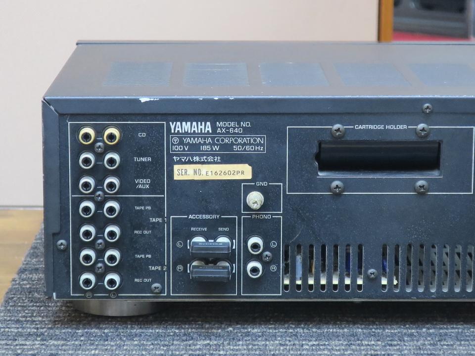 AX-640 YAMAHA 画像
