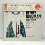 HAPPY SESSION/BENNY GOODMAN