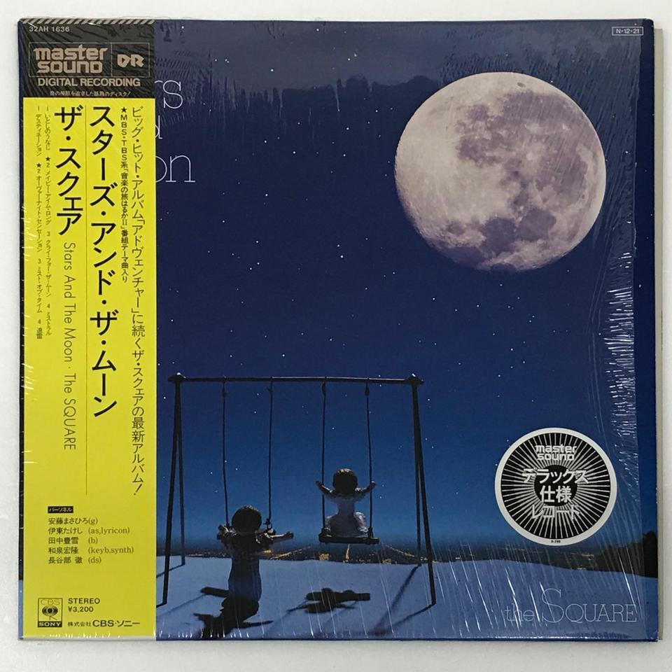 STARS AND THE MOON/THE SQUARE THE SQUARE 画像