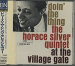 DOIN' THE THING/HORACE SILVER
