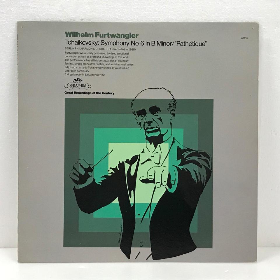 チャイコフスキー:交響曲第6番「悲愴」 チャイコフスキー 画像