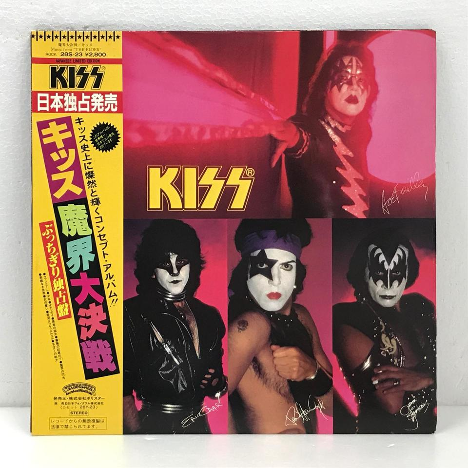 MUSIC FROM THE ELDER/KISS KISS 画像