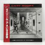 CORRIDORS OF POWER/GARY MOORE