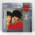 OUT IN THE FIELDS/GARY MOORE, PHIL LYNOTT