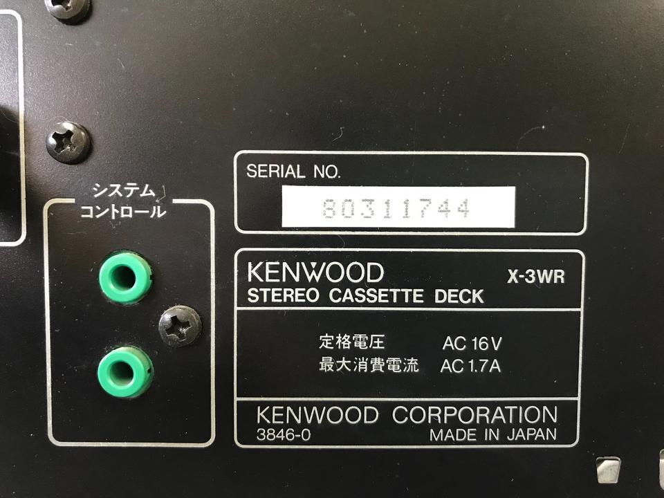 X-3WR KENWOOD 画像