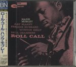 ROLL CALL/HANK MOBLEY