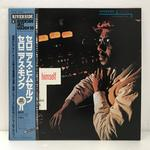 THELONIOUS HIMSELF/THELONIUS MONK