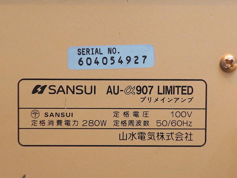 AU-α907LIMITED SANSUI 画像