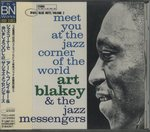 MEET YOU AT THE JAZZ CORNER OF THE WORLD VOL.2/ART BLAKEY&JAZZ MESSENGERS