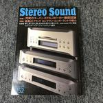STEREO SOUND NO.152 2004 AUTUMN